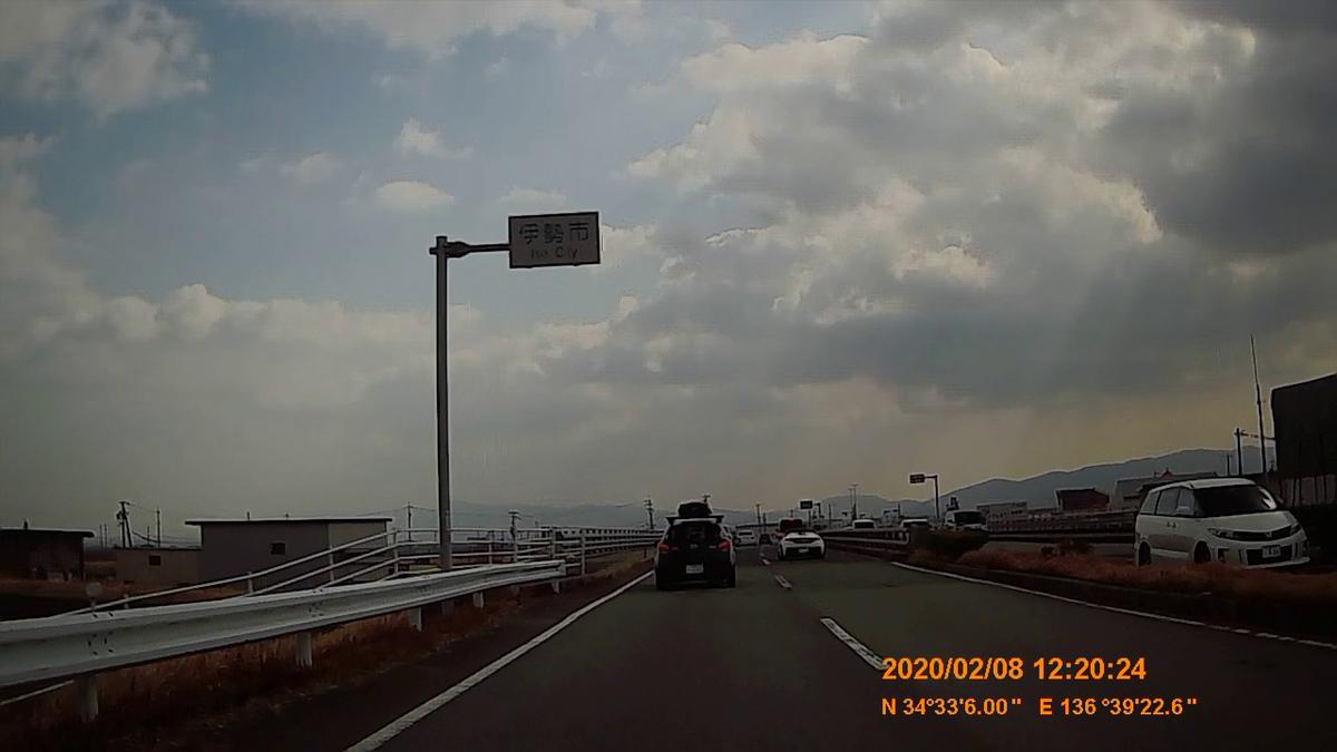 f:id:japan_route:20200315110326j:plain