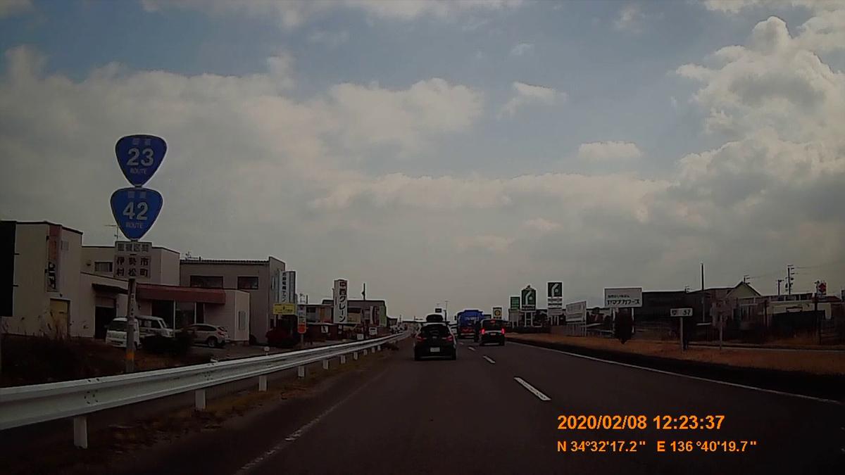 f:id:japan_route:20200315110345j:plain