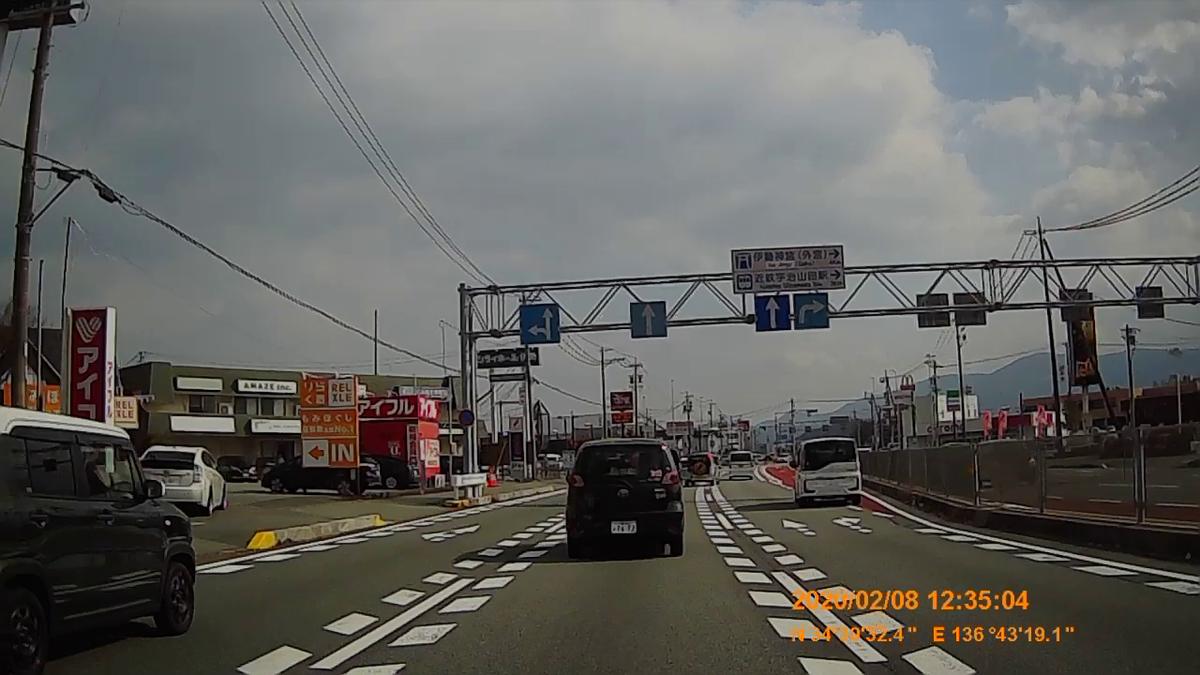 f:id:japan_route:20200315110504j:plain