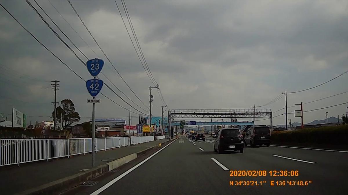f:id:japan_route:20200315110517j:plain