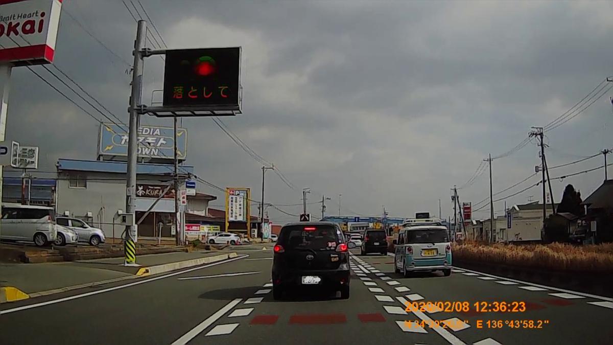 f:id:japan_route:20200315110525j:plain