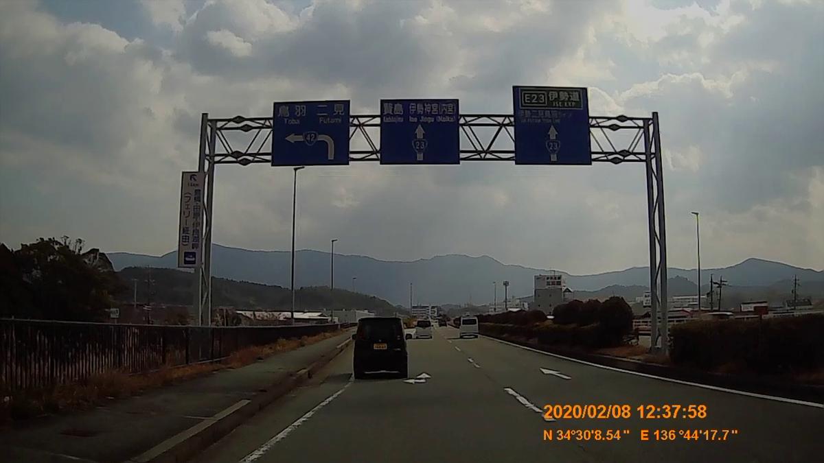 f:id:japan_route:20200315110535j:plain