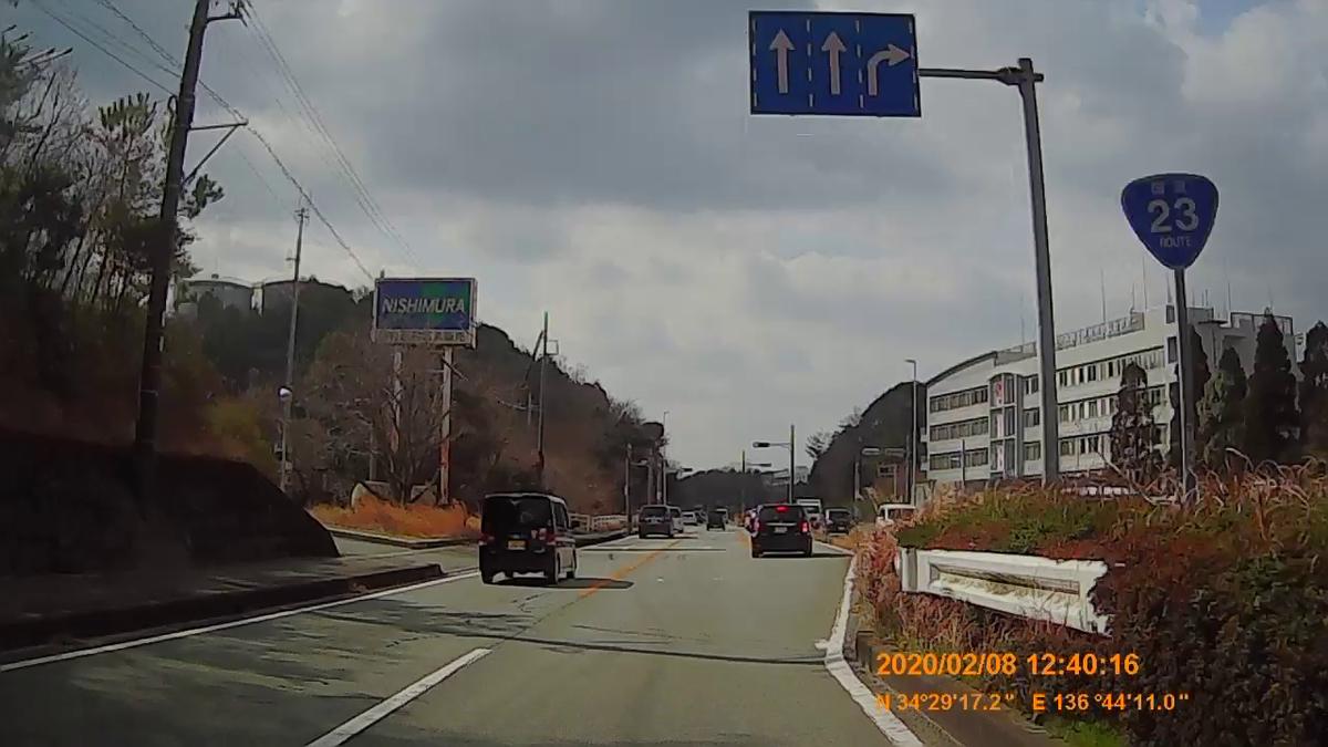 f:id:japan_route:20200315110605j:plain