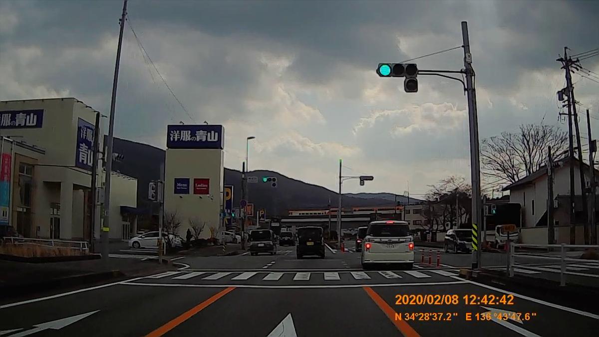 f:id:japan_route:20200315110626j:plain