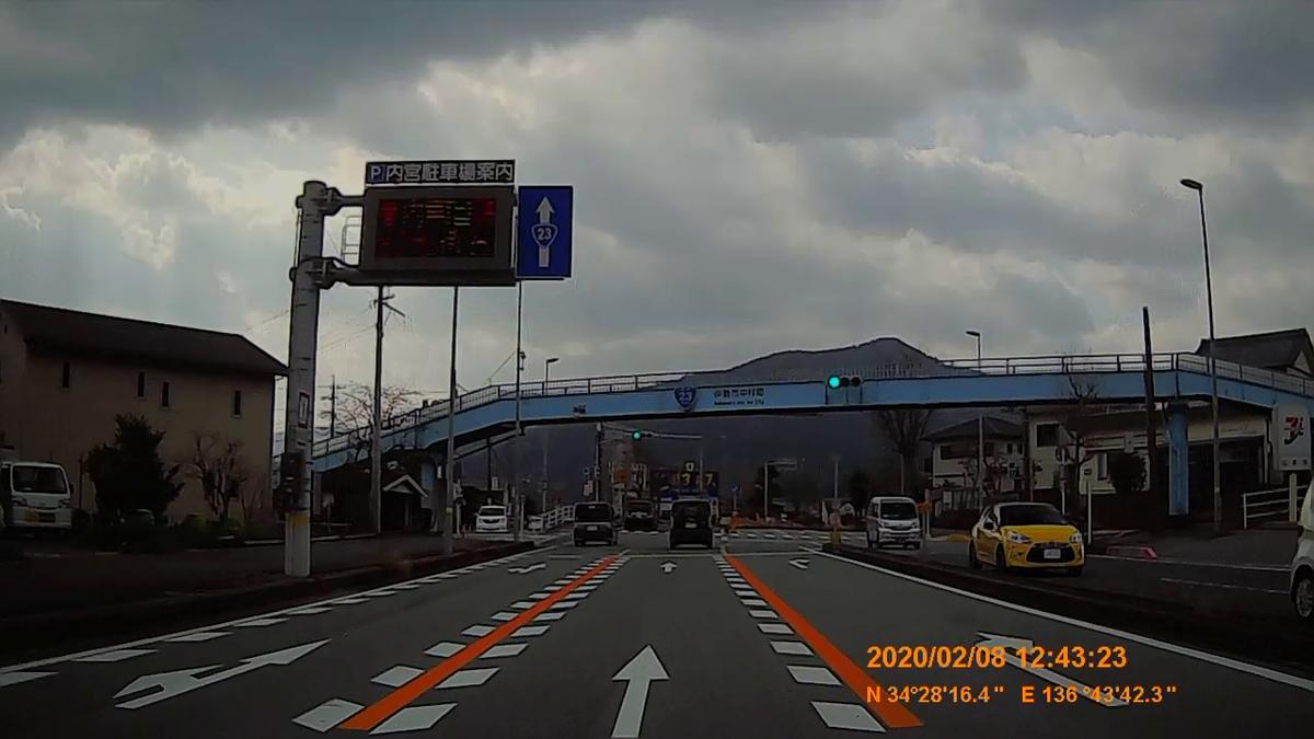 f:id:japan_route:20200315110637j:plain