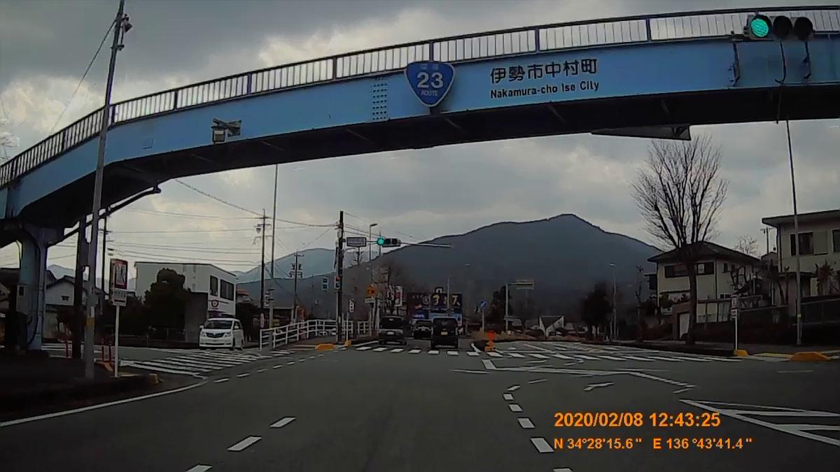 f:id:japan_route:20200315110656j:plain