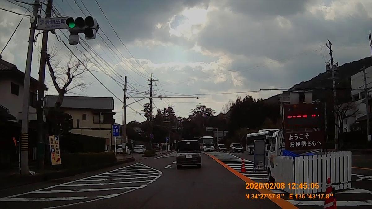 f:id:japan_route:20200315110709j:plain