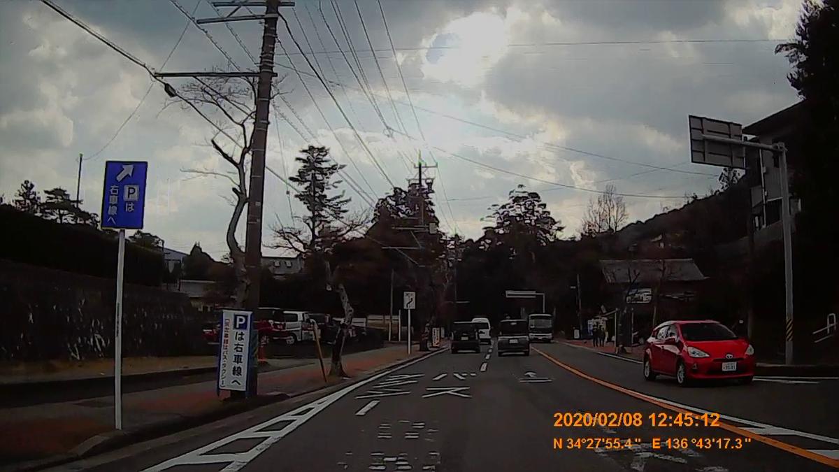 f:id:japan_route:20200315110718j:plain