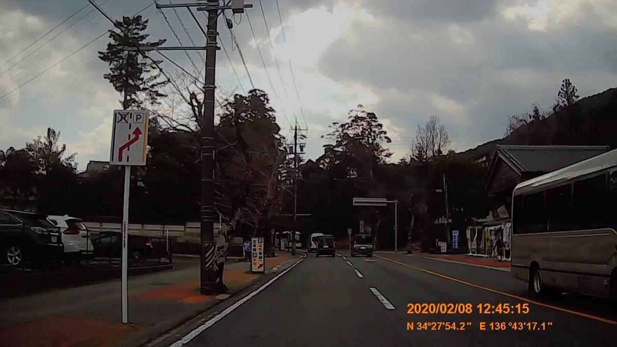f:id:japan_route:20200315110730j:plain