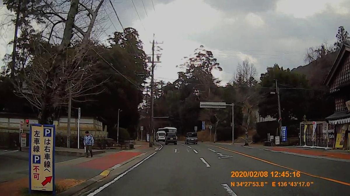 f:id:japan_route:20200315110732j:plain