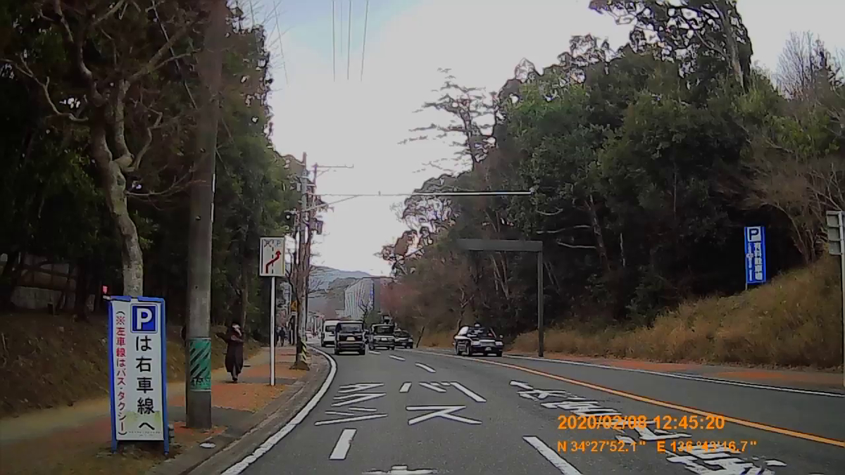 f:id:japan_route:20200315110736j:plain
