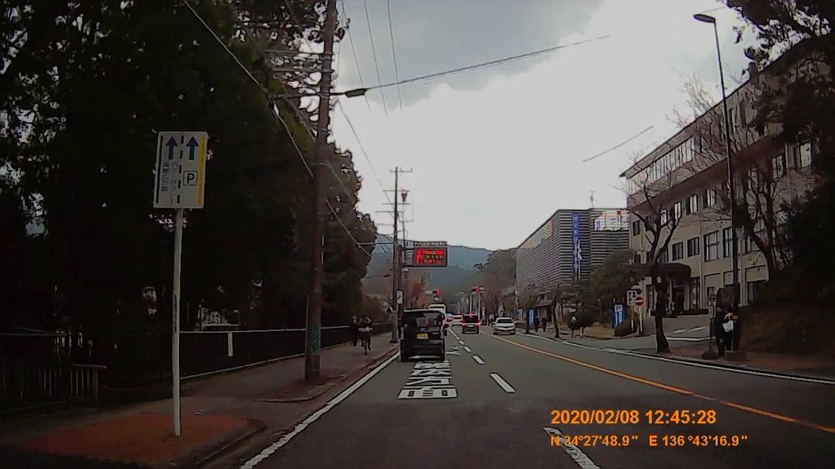 f:id:japan_route:20200315110741j:plain