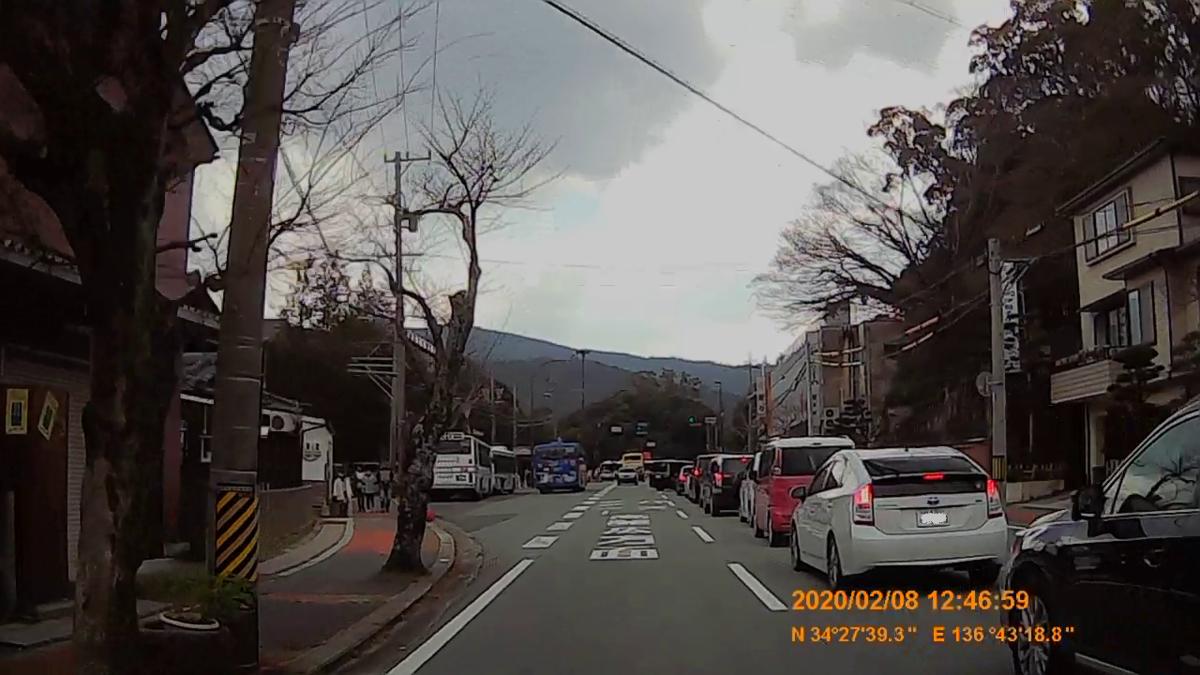 f:id:japan_route:20200315110759j:plain