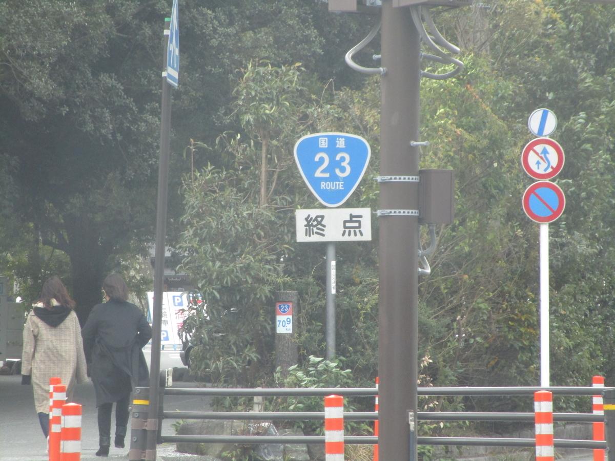 f:id:japan_route:20200315110820j:plain