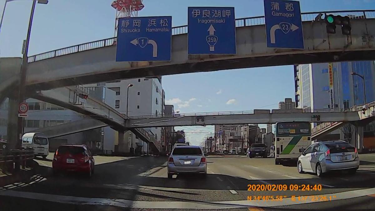 f:id:japan_route:20200316215832j:plain
