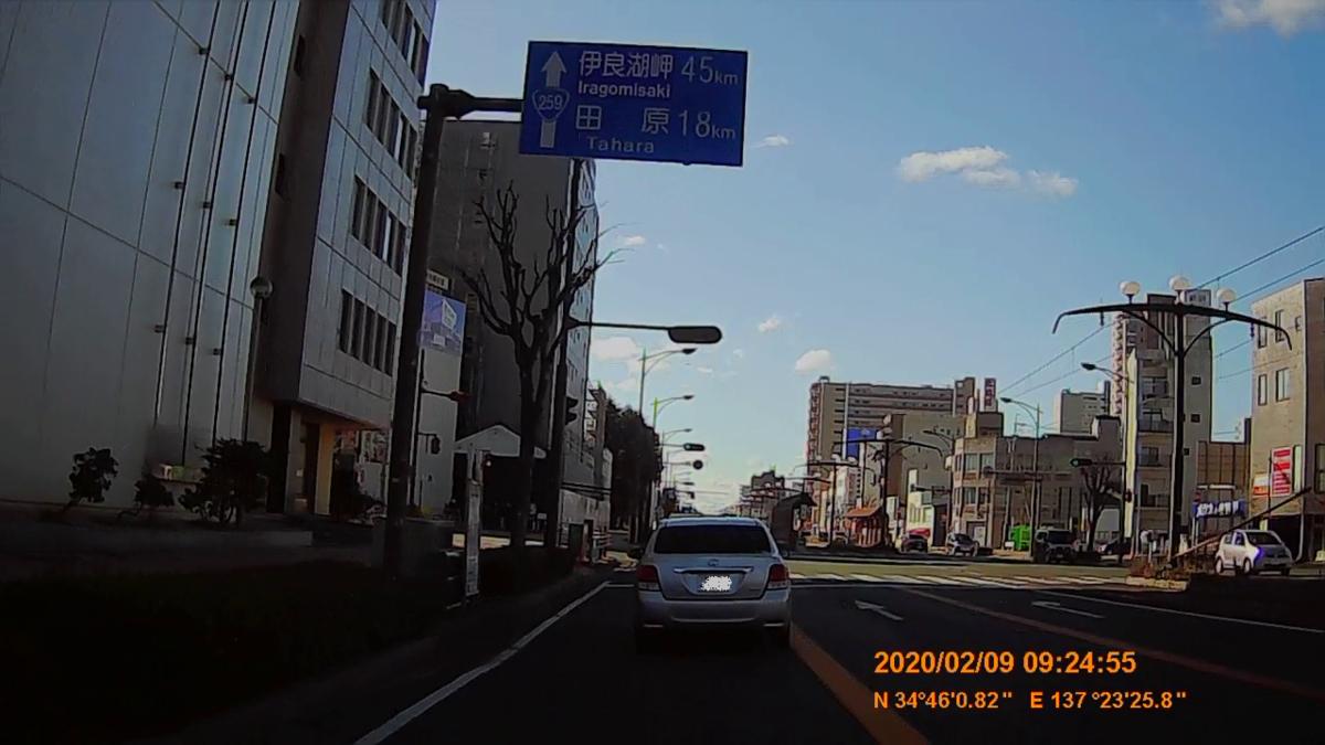 f:id:japan_route:20200316220142j:plain