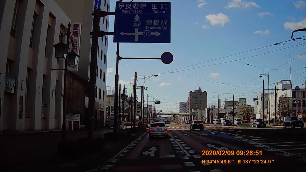 f:id:japan_route:20200316220208j:plain