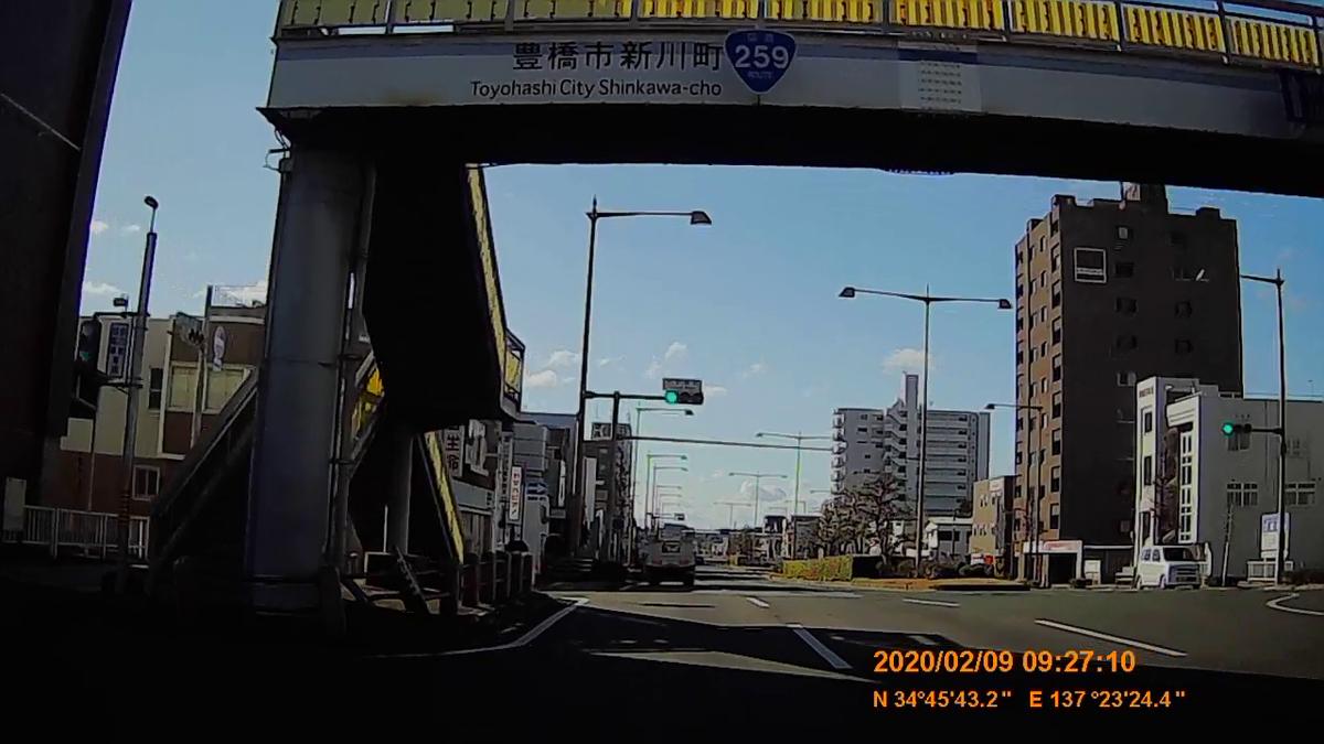 f:id:japan_route:20200316220223j:plain