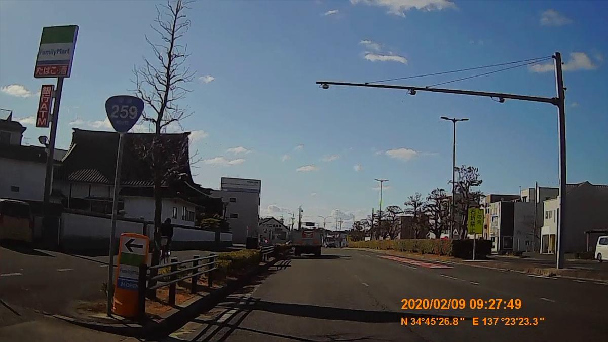 f:id:japan_route:20200316220242j:plain