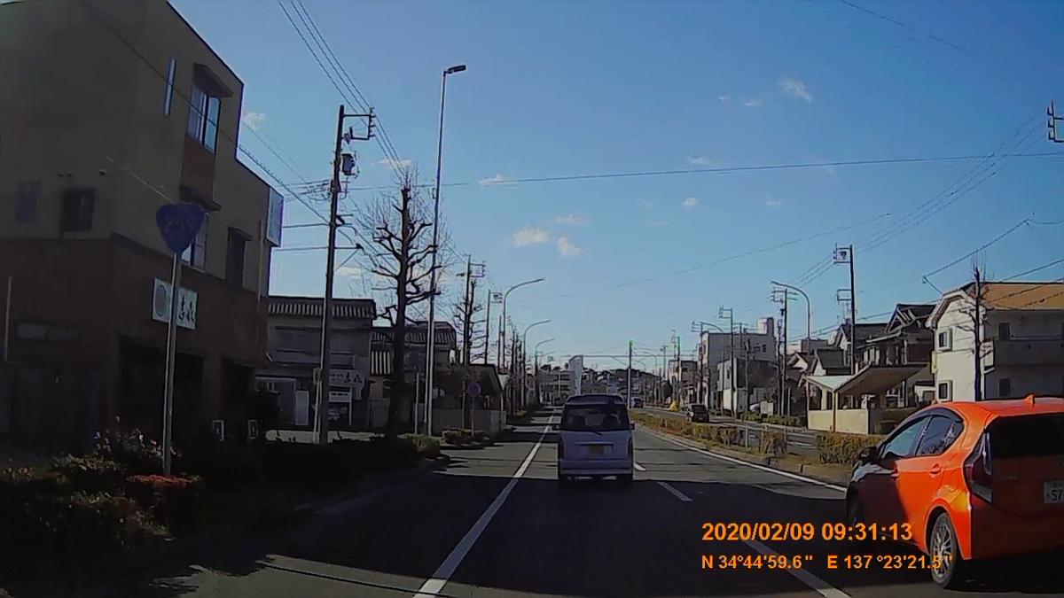 f:id:japan_route:20200316220310j:plain