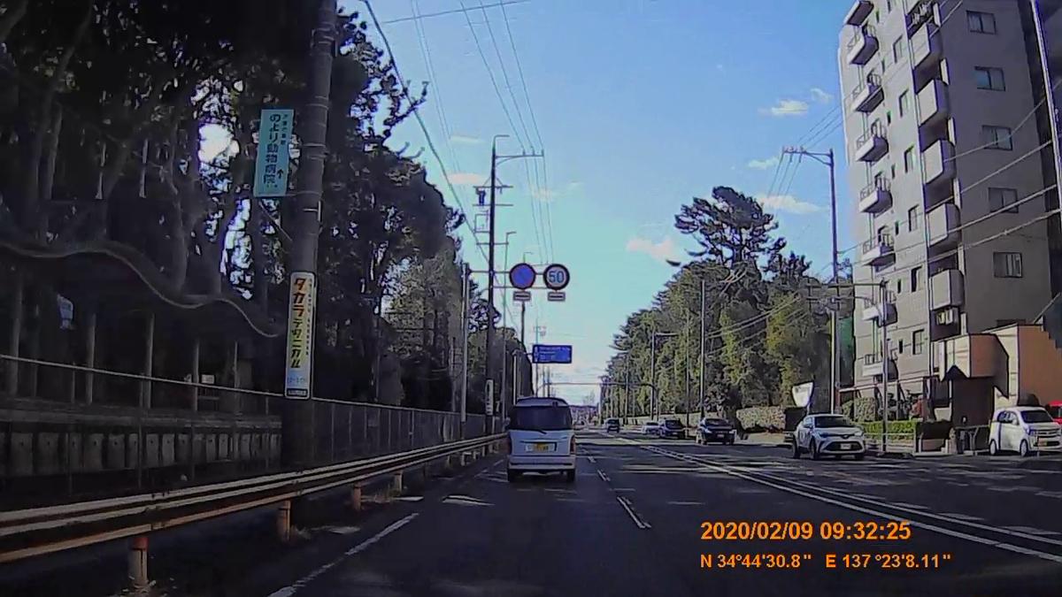 f:id:japan_route:20200316220318j:plain