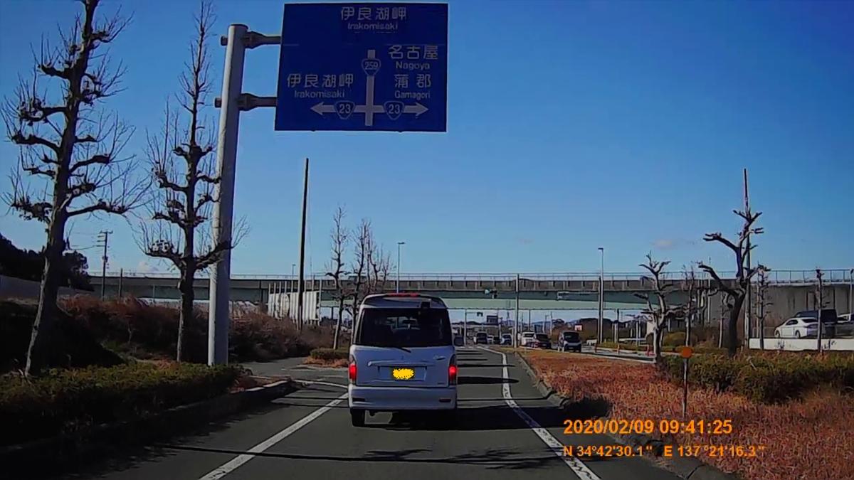 f:id:japan_route:20200316220428j:plain