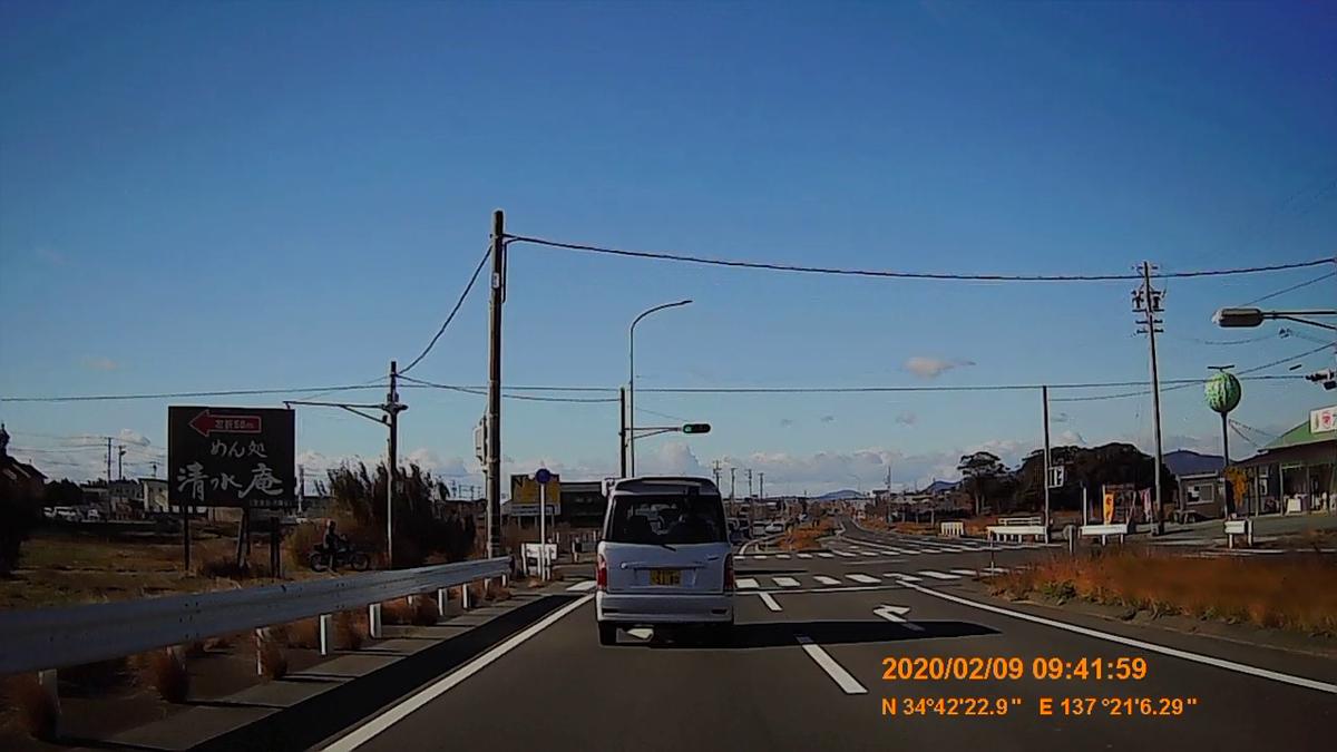 f:id:japan_route:20200316220441j:plain