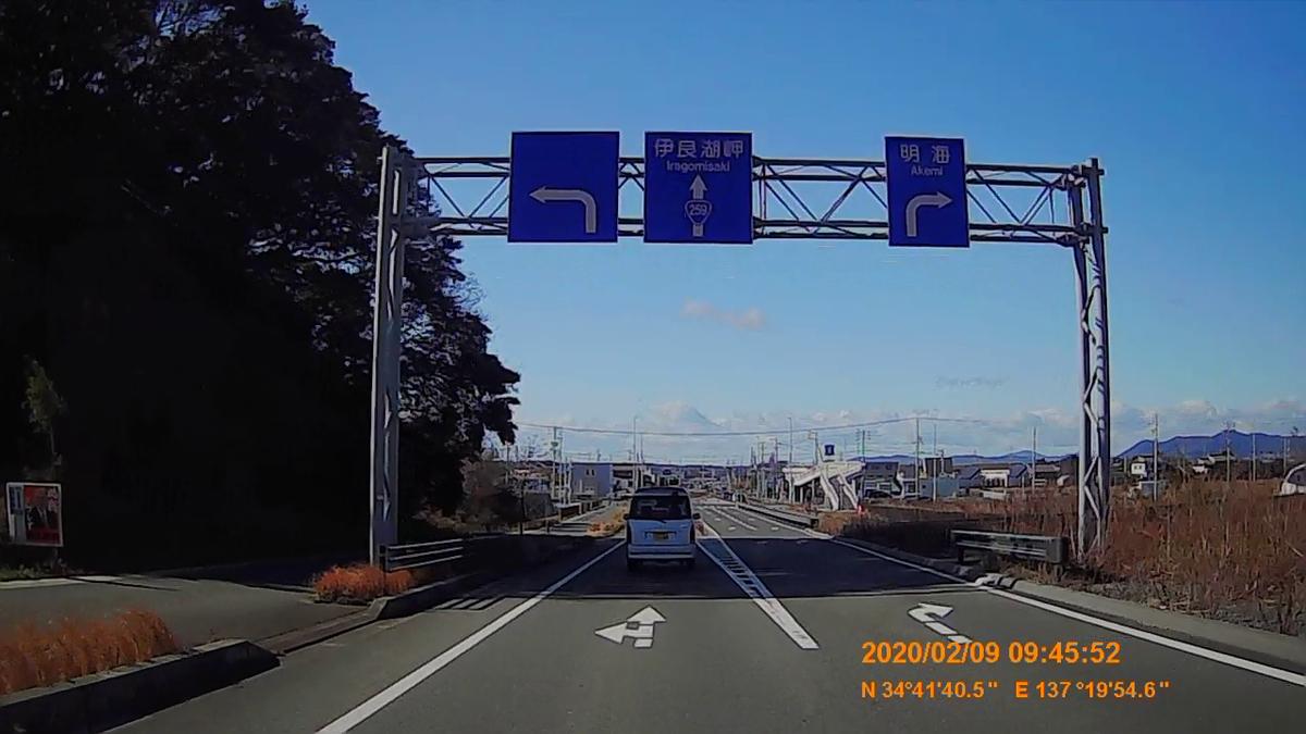 f:id:japan_route:20200316220520j:plain