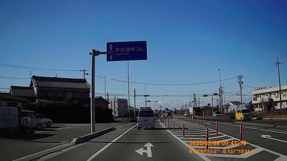 f:id:japan_route:20200316220542j:plain