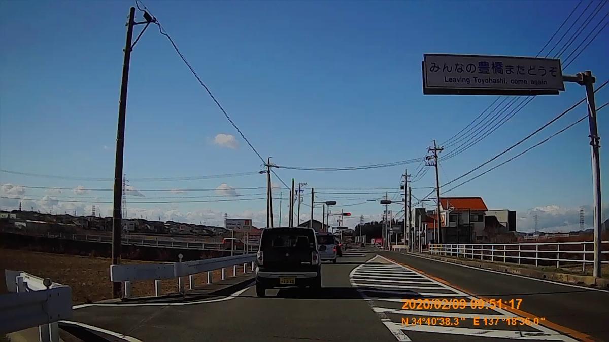 f:id:japan_route:20200316220559j:plain