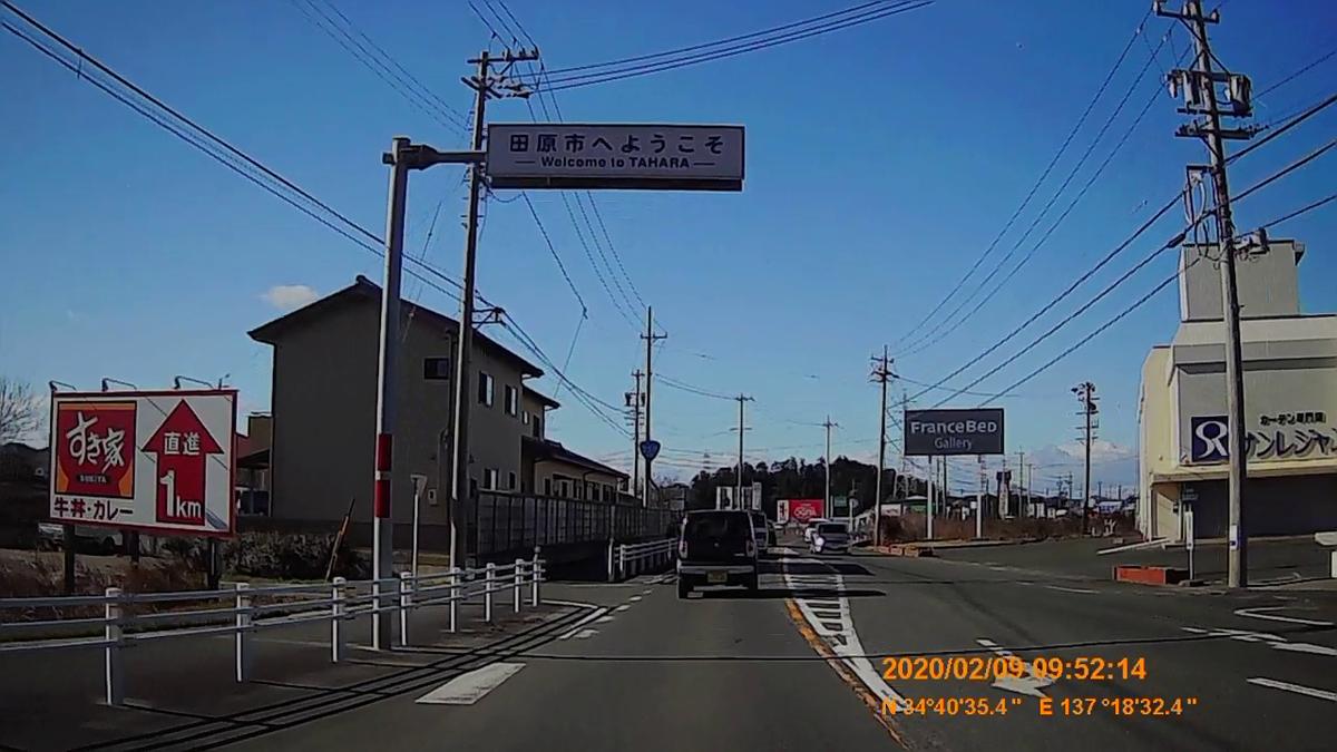 f:id:japan_route:20200316220708j:plain