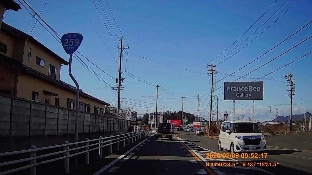 f:id:japan_route:20200316220744j:plain