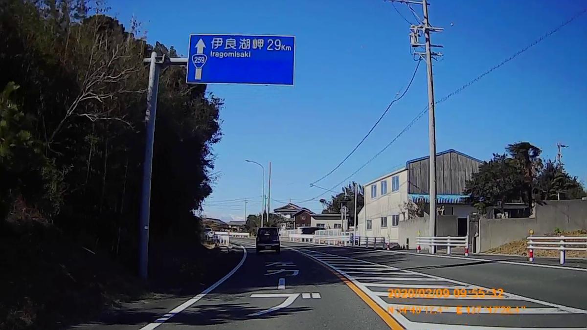 f:id:japan_route:20200316220752j:plain