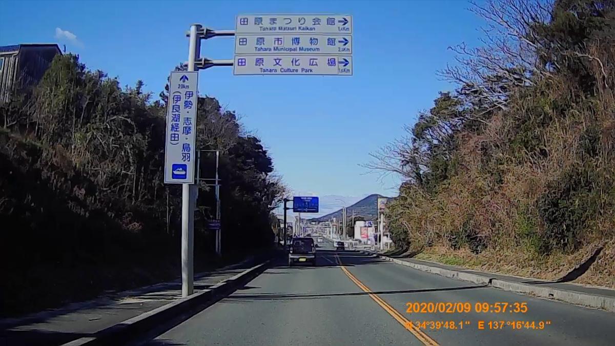 f:id:japan_route:20200316220811j:plain