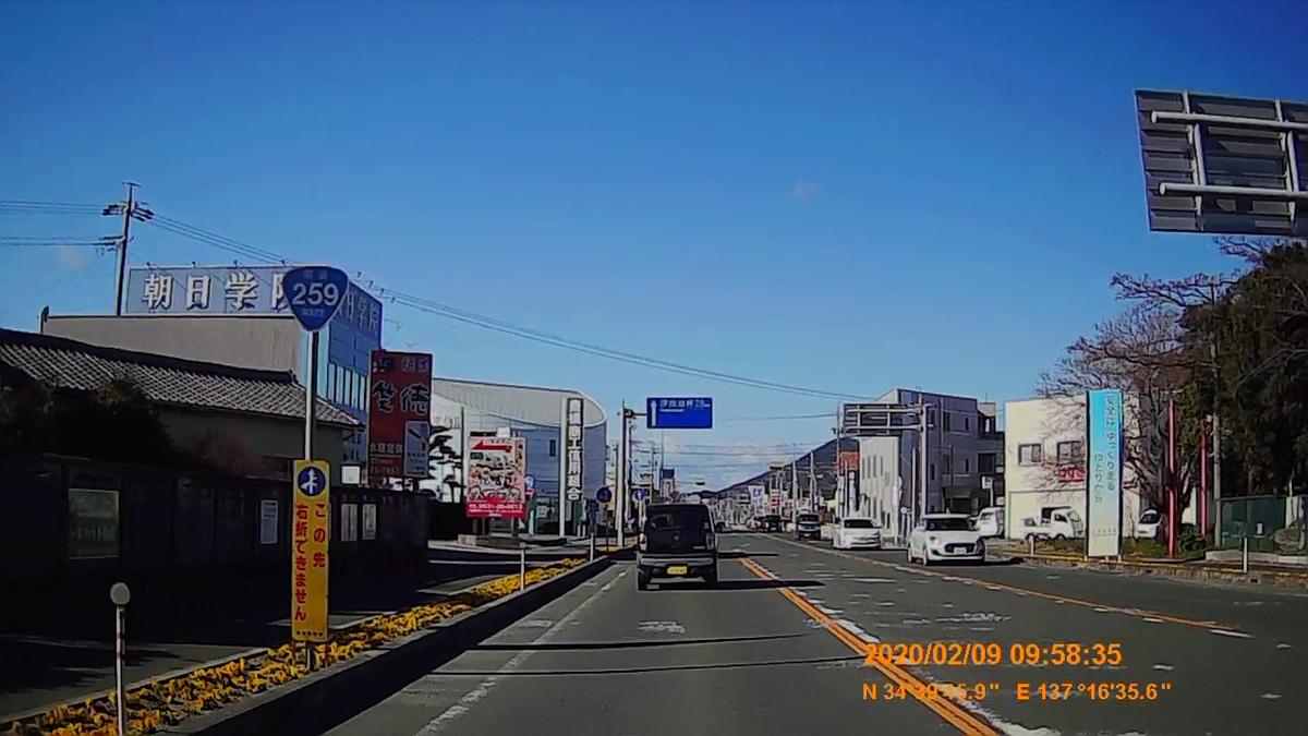 f:id:japan_route:20200316220822j:plain
