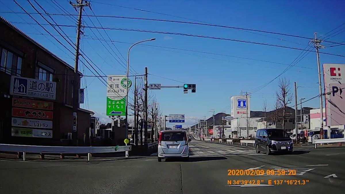 f:id:japan_route:20200316220833j:plain