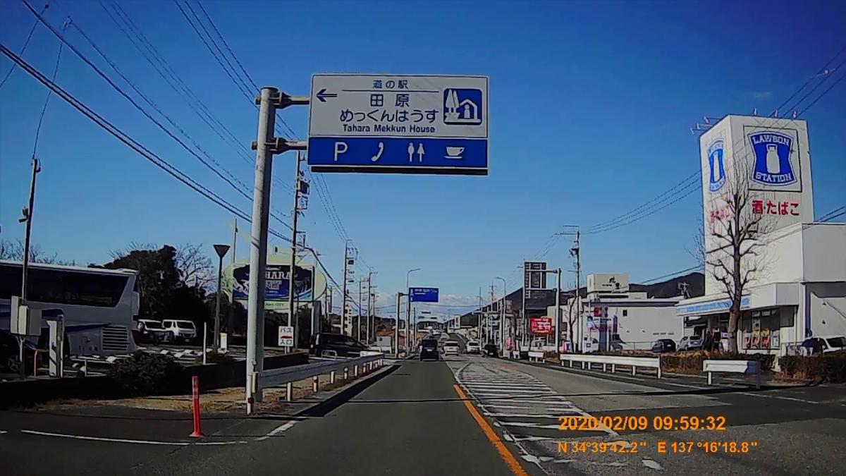 f:id:japan_route:20200316220835j:plain