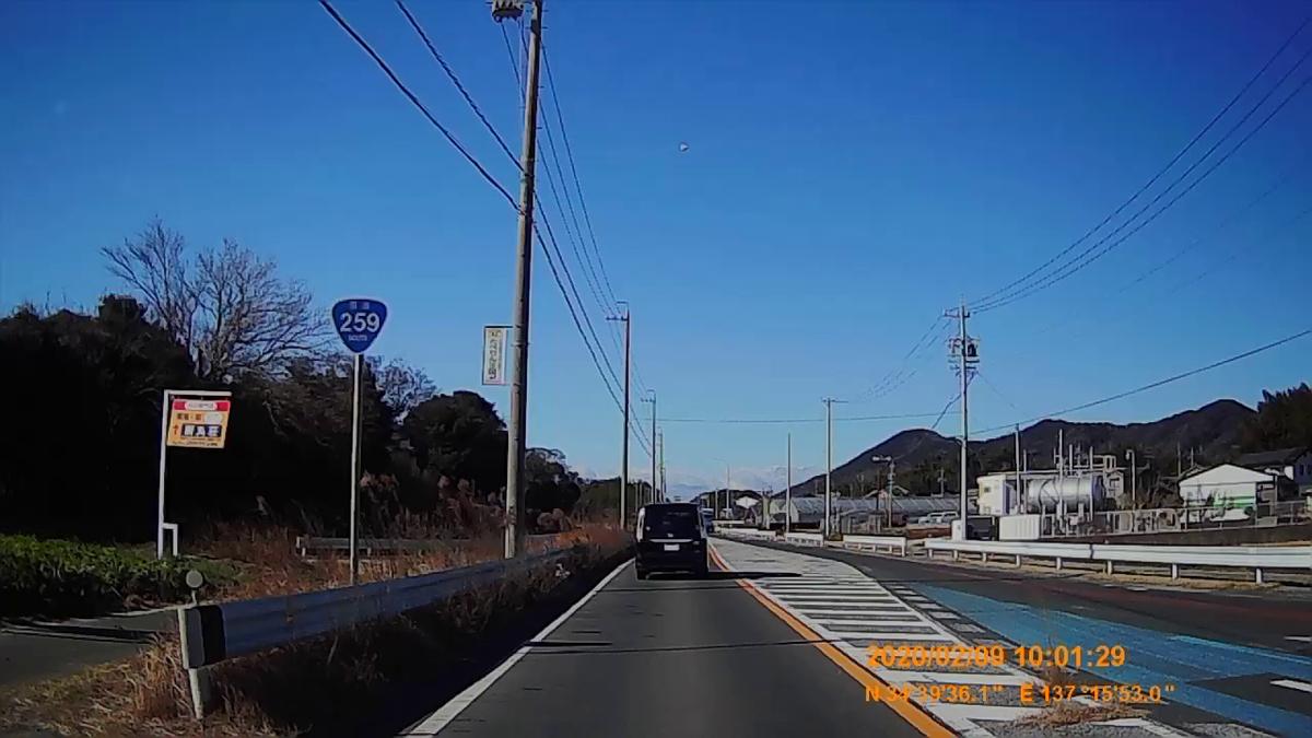 f:id:japan_route:20200316220850j:plain