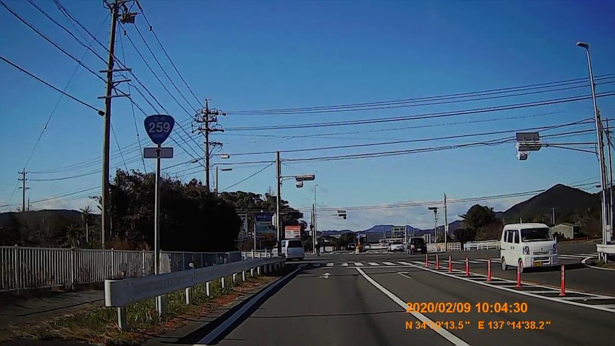 f:id:japan_route:20200316220905j:plain