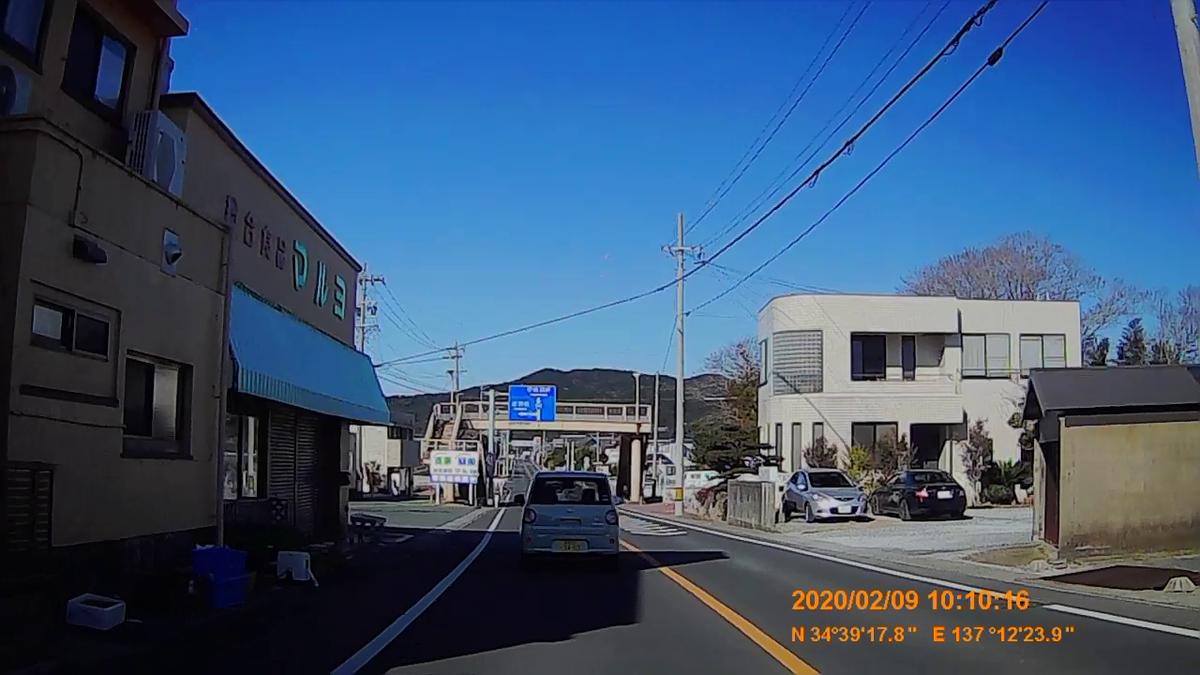 f:id:japan_route:20200316220938j:plain