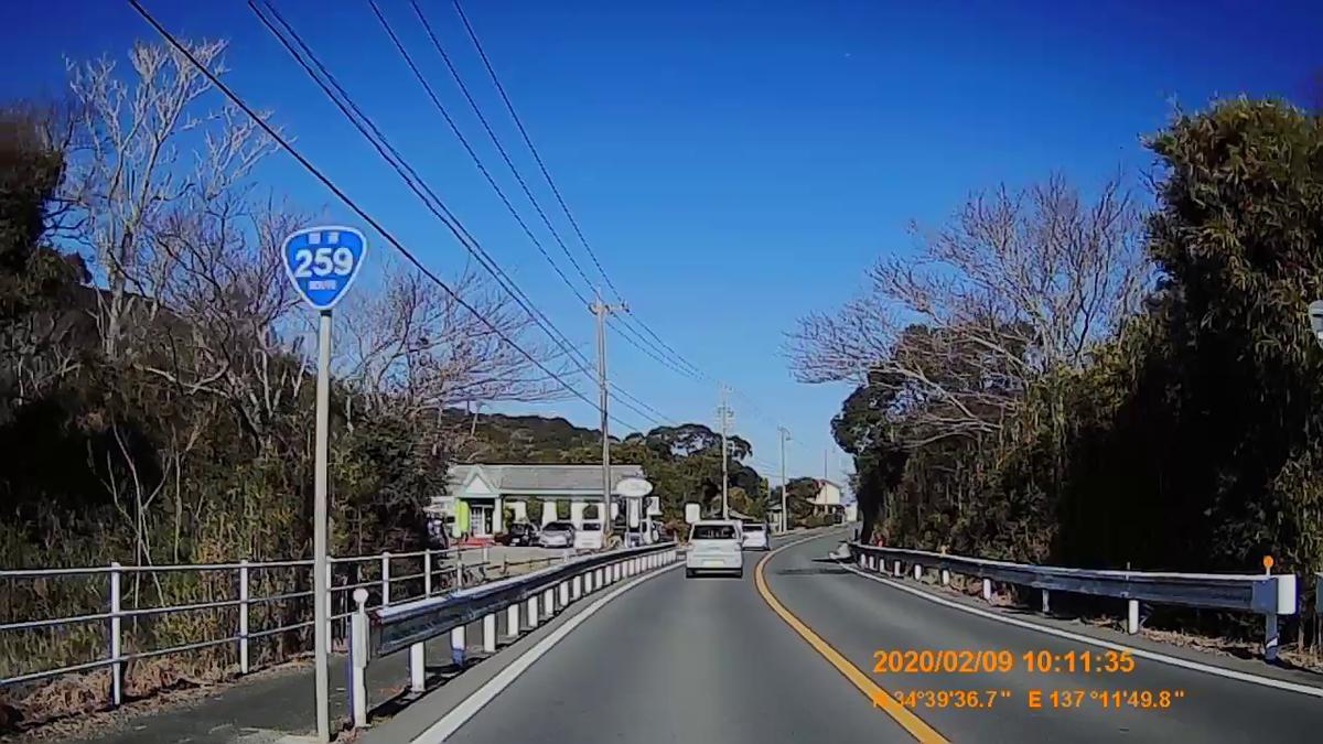 f:id:japan_route:20200316220954j:plain