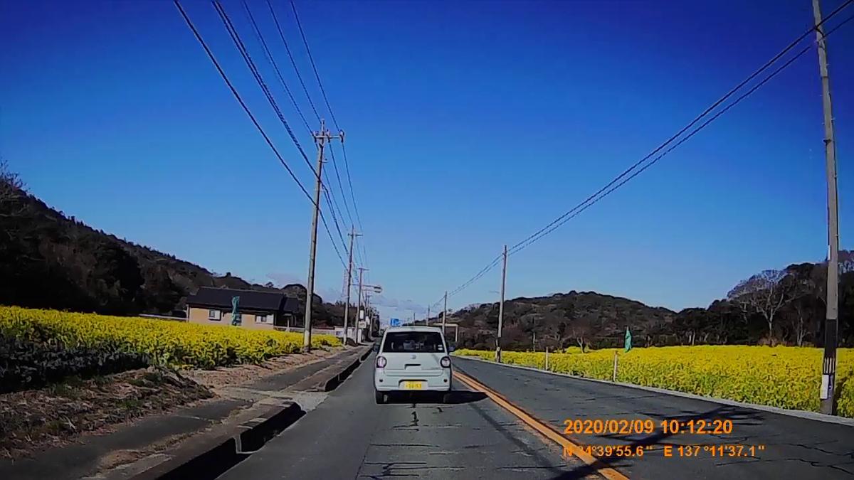 f:id:japan_route:20200316221003j:plain