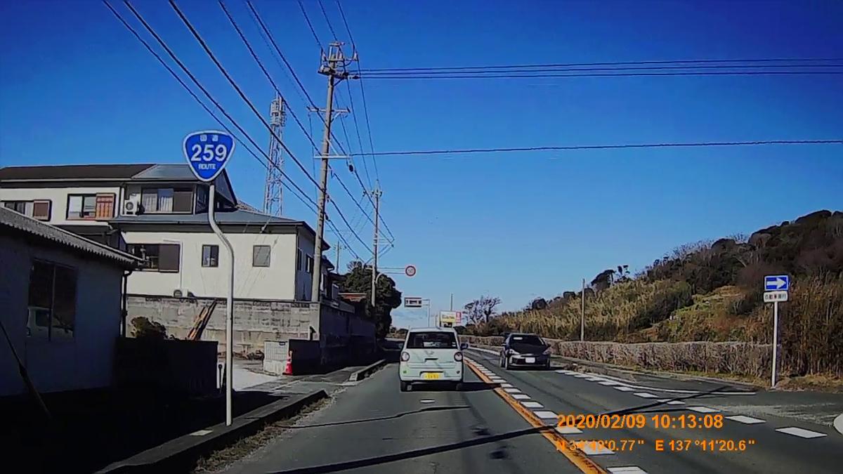f:id:japan_route:20200316221142j:plain