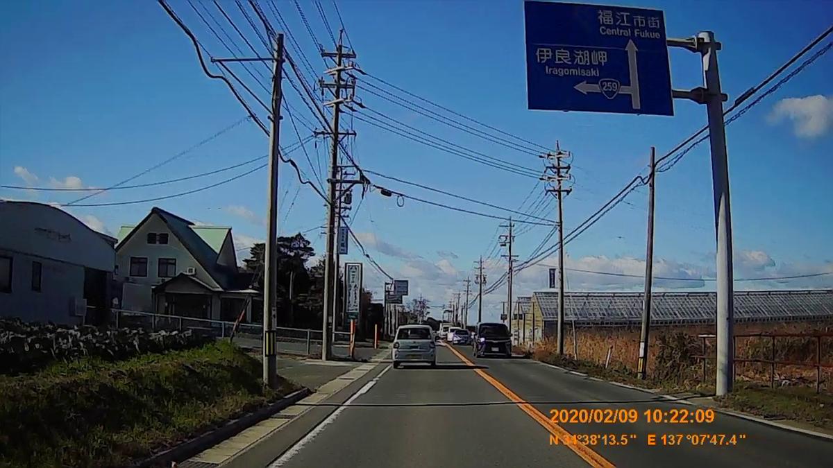 f:id:japan_route:20200316221503j:plain