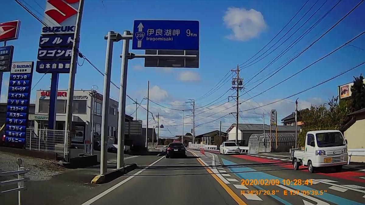 f:id:japan_route:20200316221541j:plain