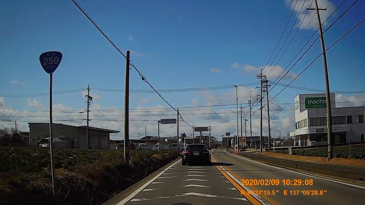 f:id:japan_route:20200316221555j:plain