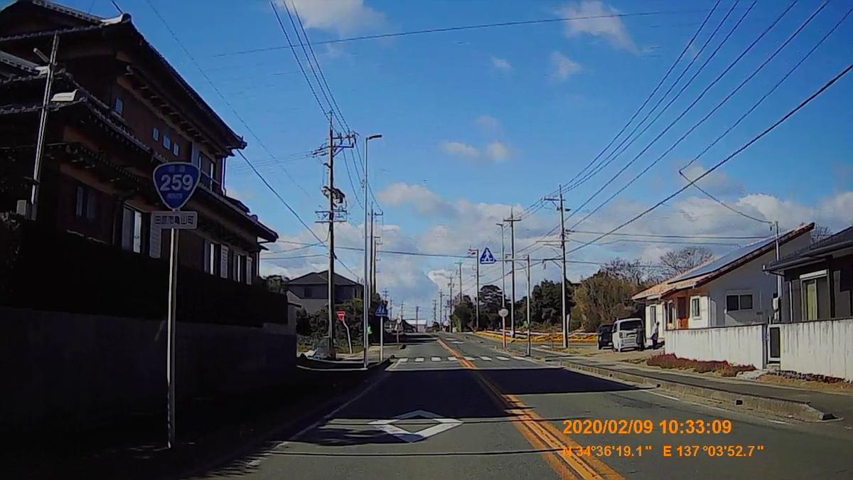 f:id:japan_route:20200316221631j:plain