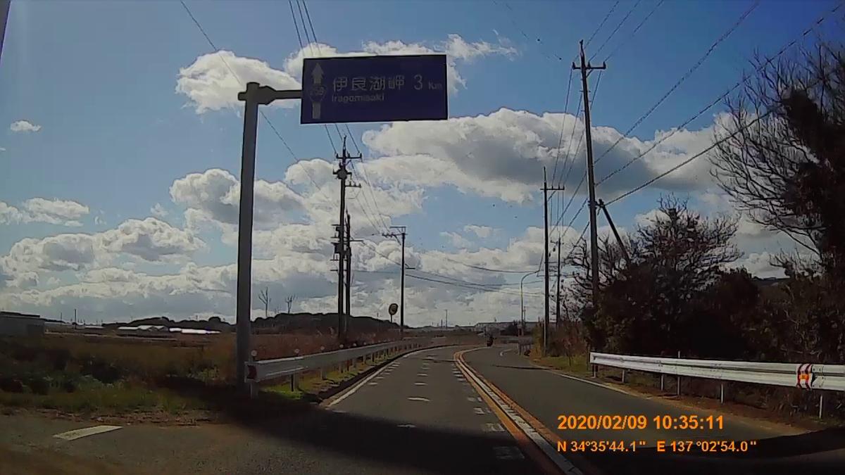 f:id:japan_route:20200316221659j:plain