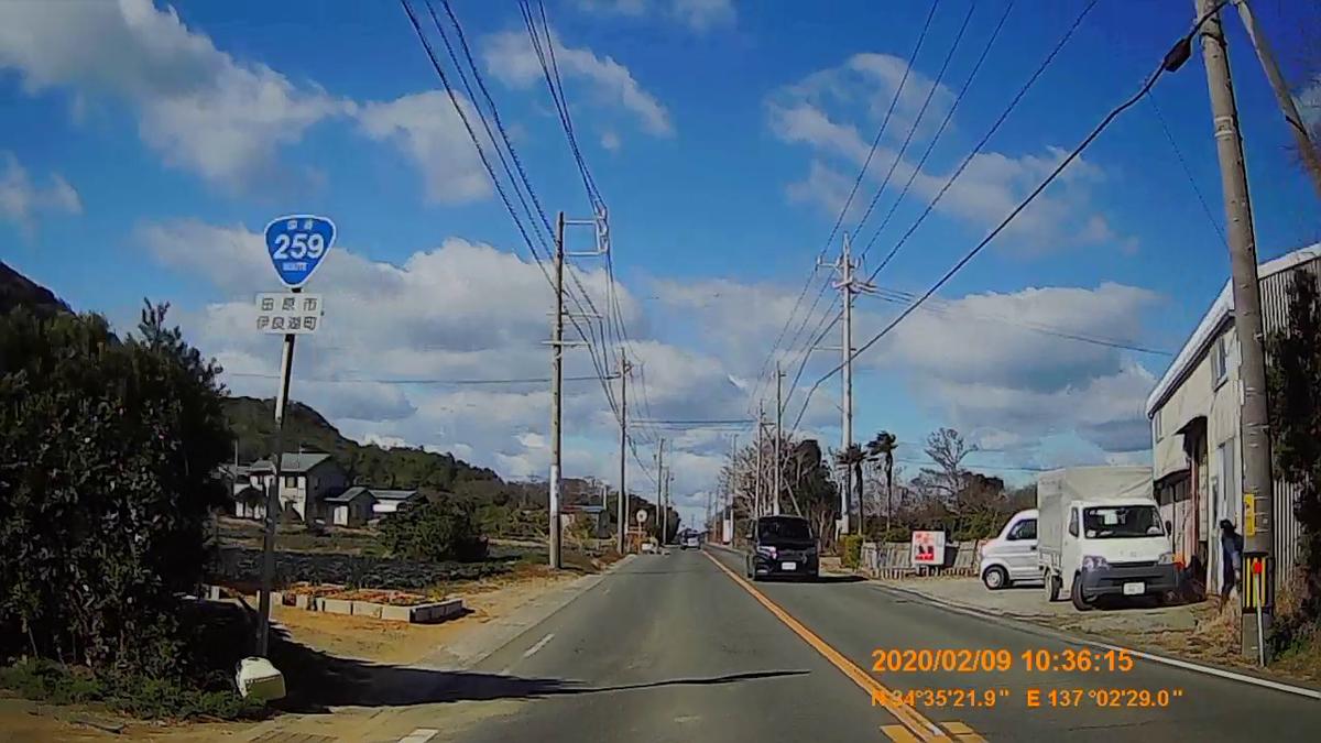 f:id:japan_route:20200316221707j:plain