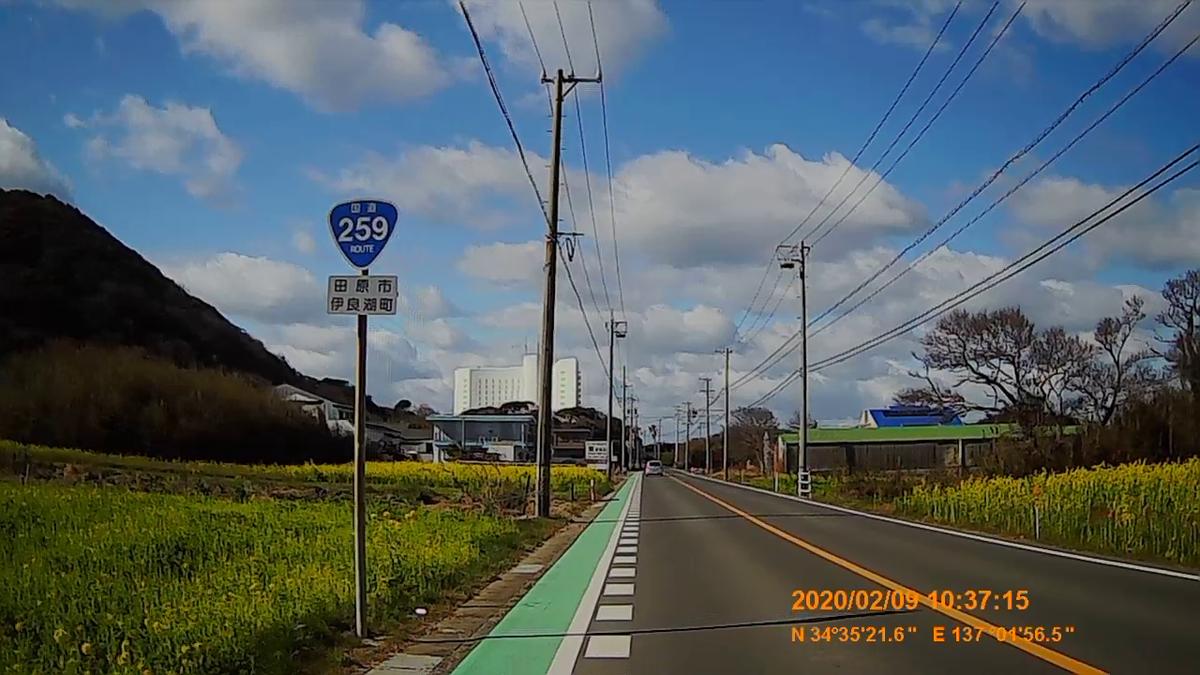 f:id:japan_route:20200316221715j:plain